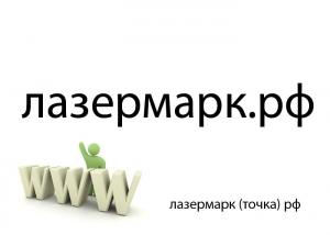 Новый удобный адрес сайта