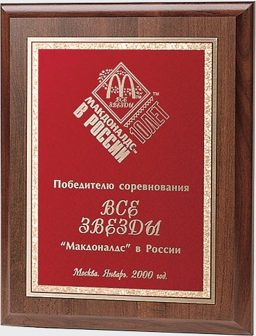 Плакетка PL170C-BU