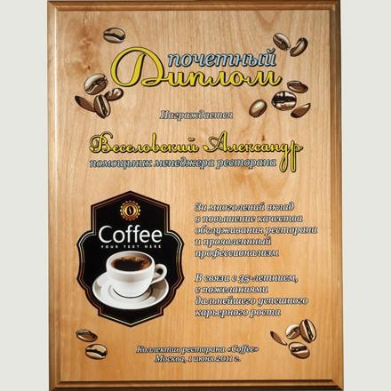 Плакетка DCPAB